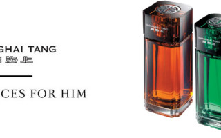 Shanghai Tang Men's Fragrance Collection