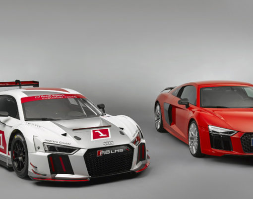 The GT3 spec Audi R8 LMS is set for release late in 2015.