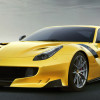 The F12tdf is set for 2016 release.