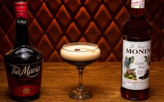 The Tonka Bean Espresso Martini