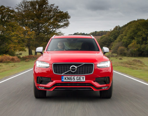 Luxury meets SUV in the sporty XC90.