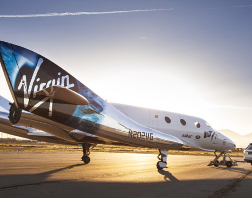 Virgin Galactic and Land Rover team up.