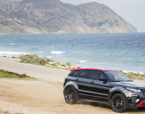 Land Rover introduce the special edition Ember Evoque.