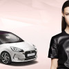 Givenchy special edition car adds a touch of female glamour to travel.