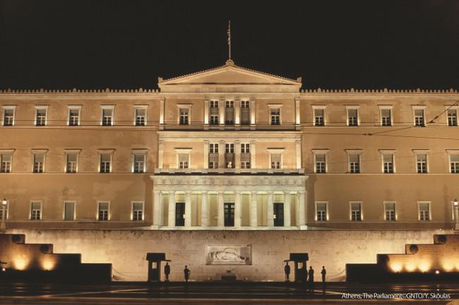 Athens_The Parliament01_photo Y Skoulas