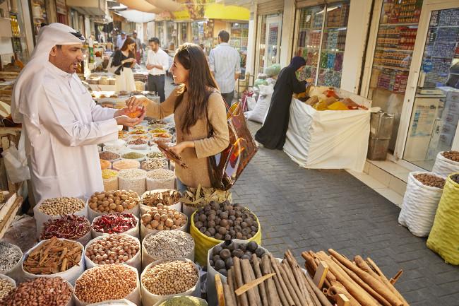 Bahrains-Souq