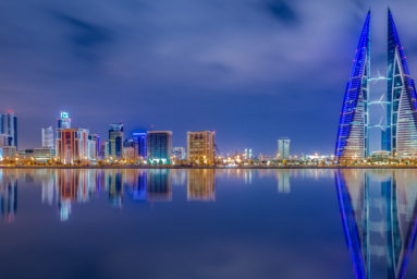 View of Manama and the World Trade Centre