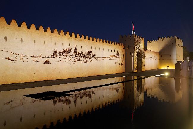 Qasr Al Muwaiji, Al Ain