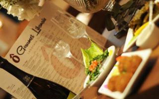 O Gourmet Libanaise