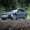 Audi Q5 2.0 TFSI S Line Quattro