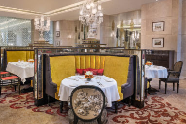 The Sahib Room & Kipling Bar at The St. Regis Mumbai in India