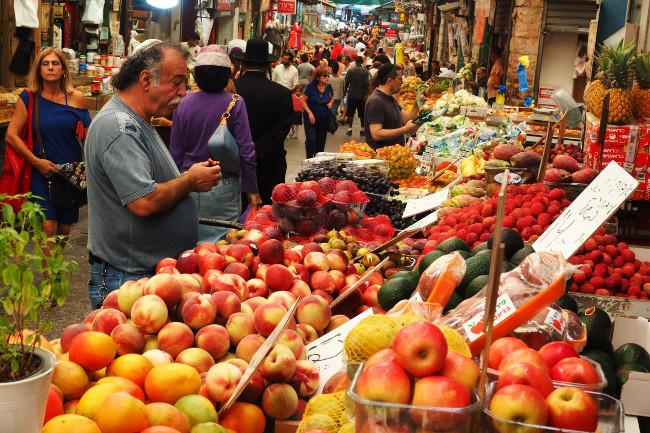 Yehuda-market