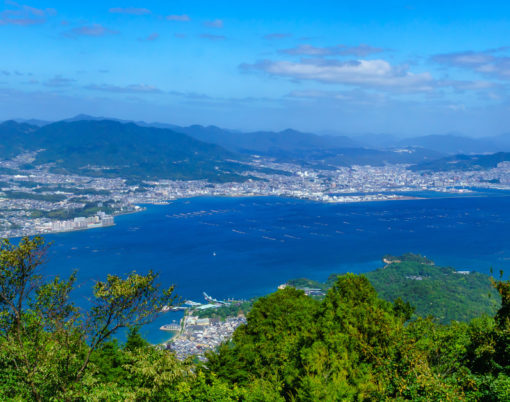 View Of Landscape From The Top Of Mount Misen, In Miyajima