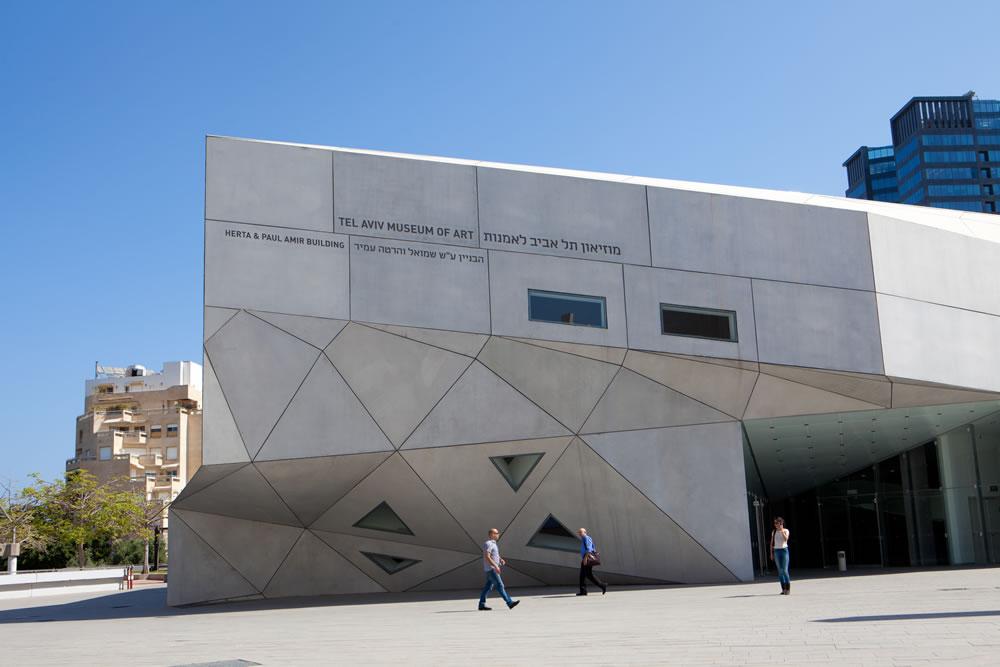 Tel Aviv Museum of Art courtesy of Dana Friedlander for the Israeli Ministry of Tourism