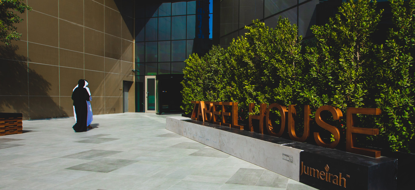Zabeel House The Greens - Hotel exterior