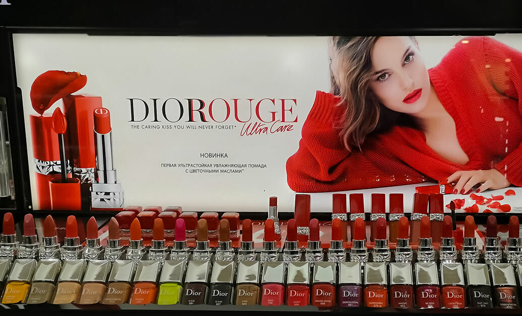 dior beauty products