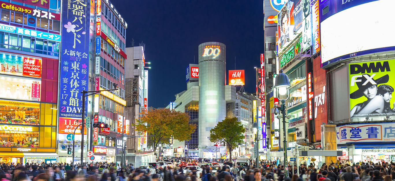 bigstock-TOKYO-JAPAN--NOVEMBER-----200781283