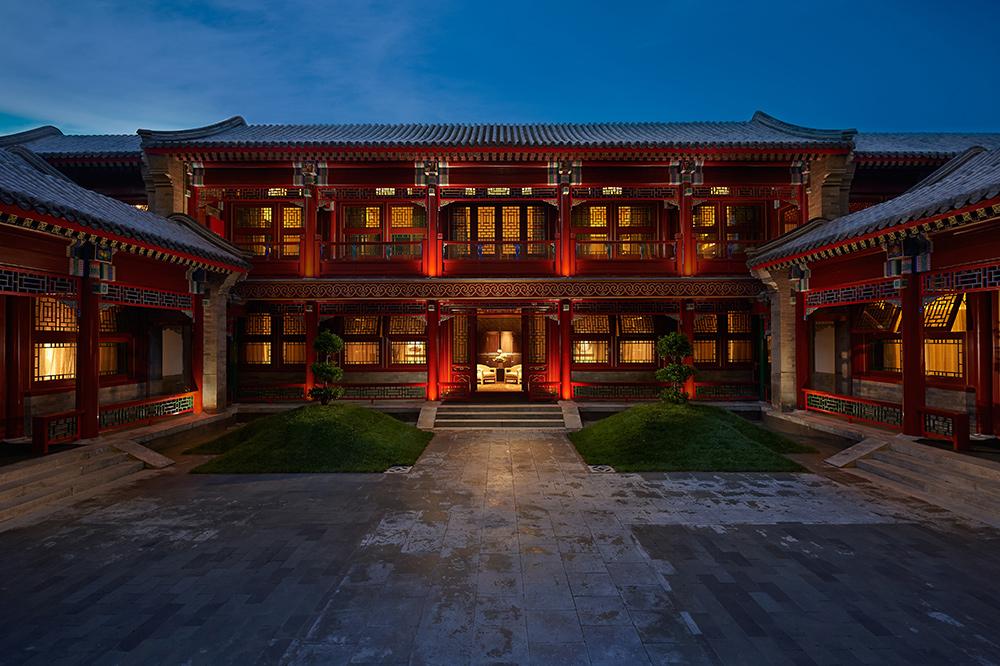 Waldorf Astoria Beijing Hutong Courtyard