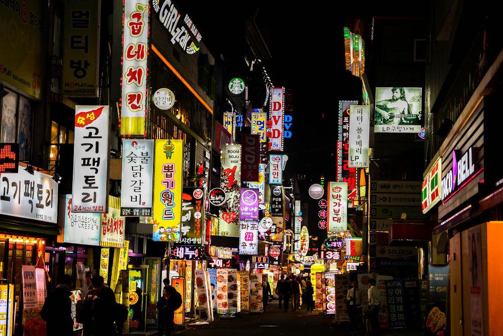 Streets in Tokyo, Japan