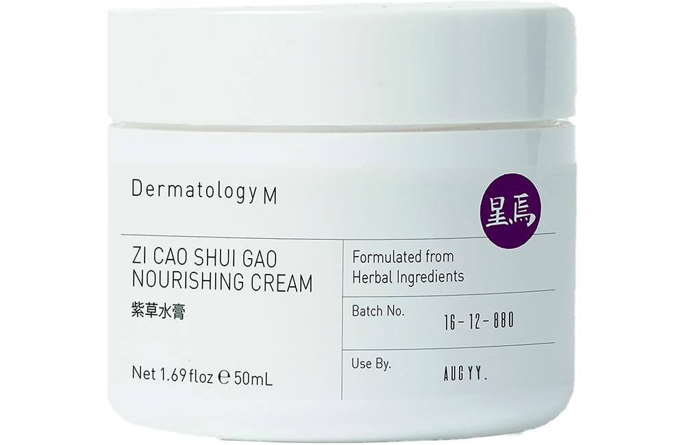 Dermatology M Nourishing Cream £135