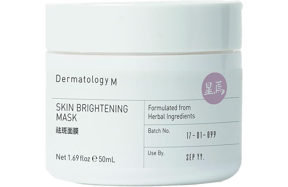 Dematology M Brightening Face Mask £32