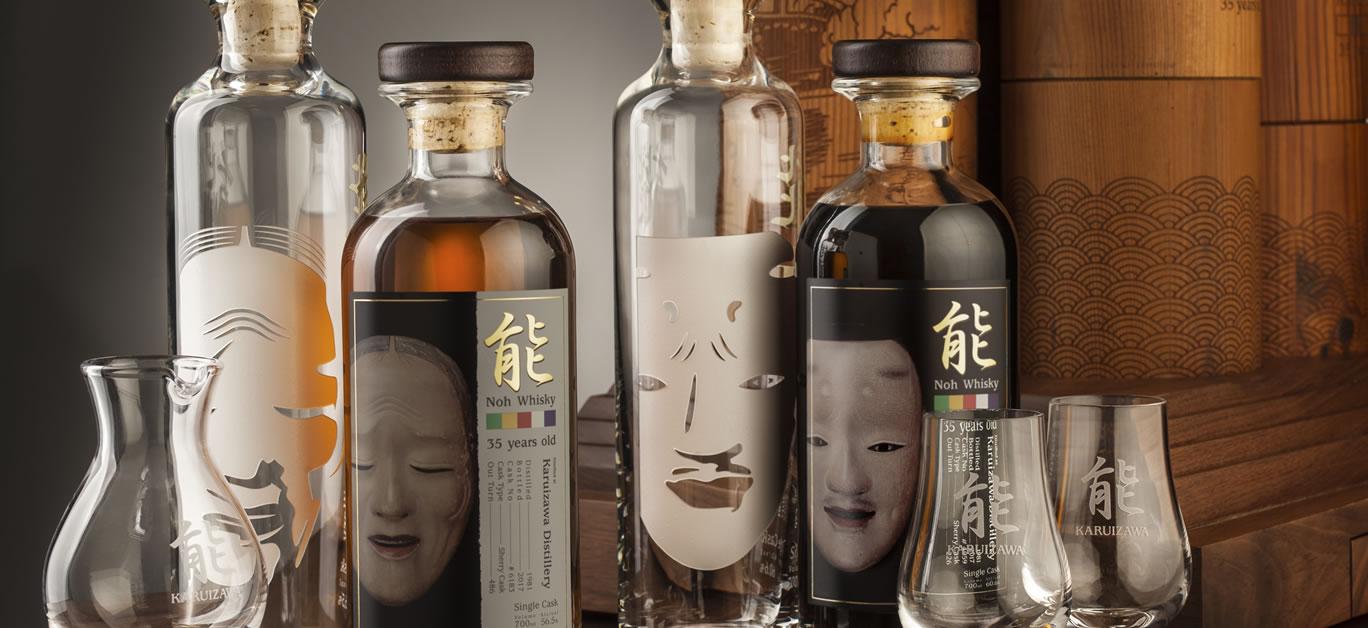 Karuizawa - Legend of Asama - image 1