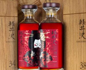 Ruby Geishas bottles